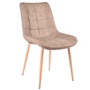 כסא לפינת אוכל בעיצוב מודרני דגם ראול
